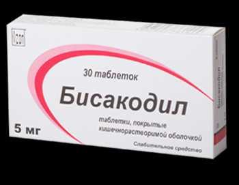 Бисакодил для похудения