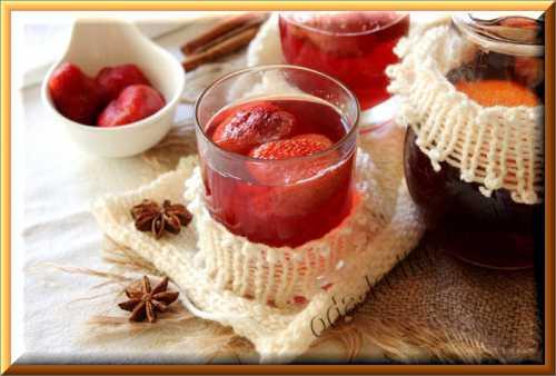 Слегка оттаявшие ягоды выложите в мятный настой