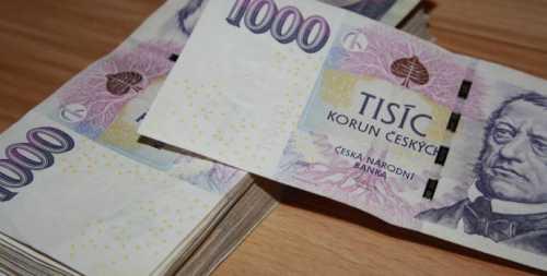 Информация в обменном пункте представлена в том числе и на русском языке