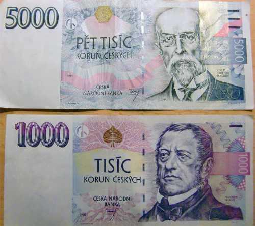 Где обменять валюту в Праге