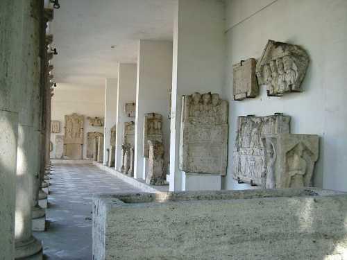 Национальный музей Словении, Narodni muzej Slovenije