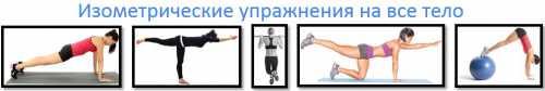Тело в дело: 5 эффективных упражнений с собственным весом