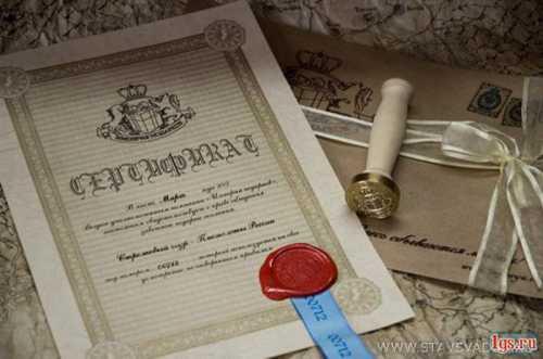 Подарочный сертификат является отличным подарком